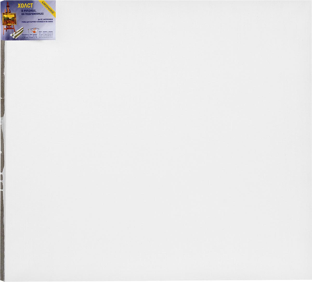 Холст ArtQuaDram Репинский на подрамнике, грунтованный, 80 х 90 смТ0003993Холст на деревянном подрамнике ArtQuaDram Репинский изготовлен из 100% натурального льна. Подходит для профессионалов и художников. Холст не трескается, не впитывает слишком много краски, цвет краски и качество не изменяются. Холст идеально подходит для масляной и акриловой живописи.