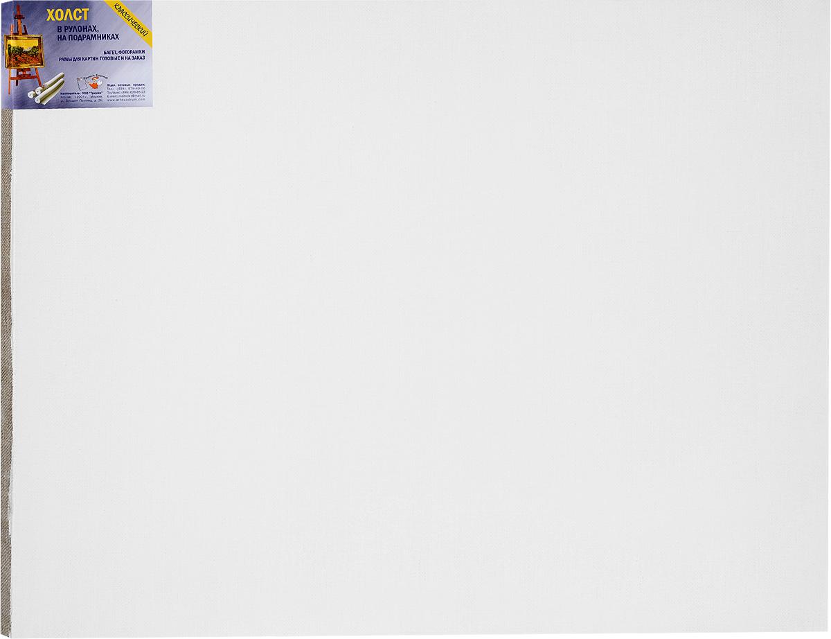 Холст ArtQuaDram Репинский на подрамнике, грунтованный, 70 х 90 смТ0003938Холст на деревянном подрамнике ArtQuaDram Репинский изготовлен из 100% натурального льна. Подходит для профессионалов и художников. Холст не трескается, не впитывает слишком много краски, цвет краски и качество не изменяются. Холст идеально подходит для масляной и акриловой живописи.