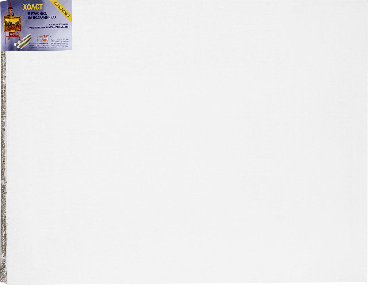Холст ArtQuaDram Репинский на подрамнике, грунтованный, 60 х 80 смТ0003934Холст на деревянном подрамнике ArtQuaDram Репинский изготовлен из 100% натурального льна. Подходит для профессионалов и художников. Холст не трескается, не впитывает слишком много краски, цвет краски и качество не изменяются. Холст идеально подходит для масляной и акриловой живописи.