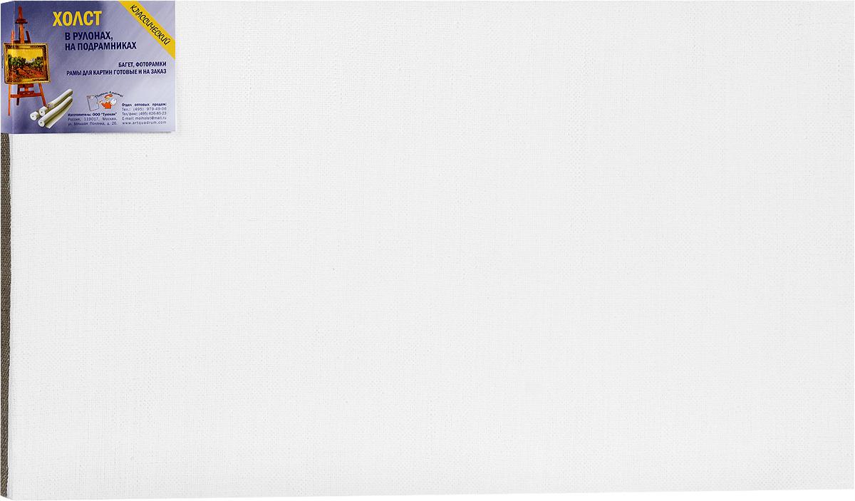 Холст ArtQuaDram Репинский на подрамнике, грунтованный, 40 х 70 смТ0003921Холст на деревянном подрамнике ArtQuaDram Репинский изготовлен из 100% натурального льна. Подходит для профессионалов и художников. Холст не трескается, не впитывает слишком много краски, цвет краски и качество не изменяются. Холст идеально подходит для масляной и акриловой живописи.