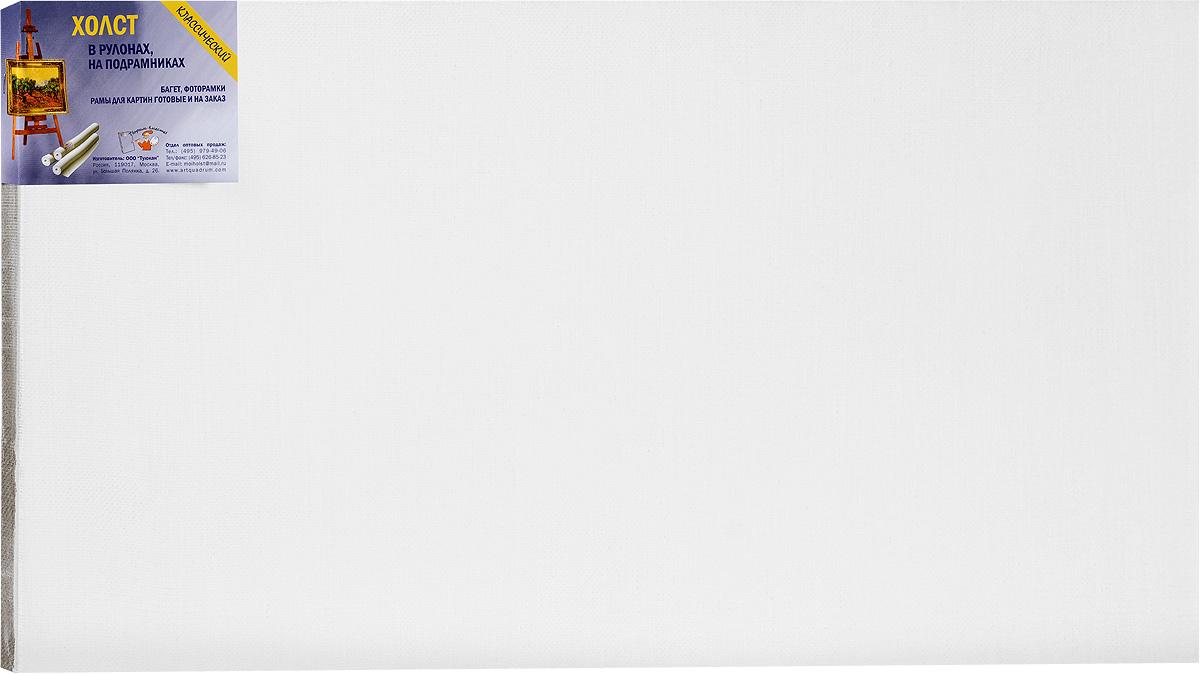 Холст ArtQuaDram Репинский на подрамнике, грунтованный, 40 х 80 смТ0003922Холст на деревянном подрамнике ArtQuaDram Репинский изготовлен из 100% натурального льна. Подходит для профессионалов и художников. Холст не трескается, не впитывает слишком много краски, цвет краски и качество не изменяются. Холст идеально подходит для масляной и акриловой живописи.