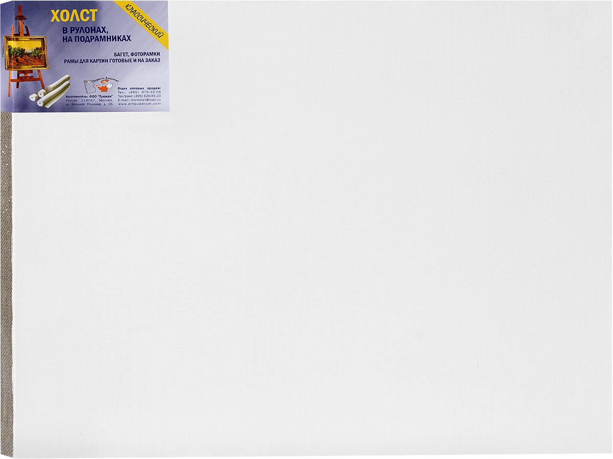 Холст ArtQuaDram Репинский на подрамнике, грунтованный, 45 х 60 смТ0003924Холст на деревянном подрамнике ArtQuaDram Репинский изготовлен из 100% натурального льна. Подходит для профессионалов и художников. Холст не трескается, не впитывает слишком много краски, цвет краски и качество не изменяются. Холст идеально подходит для масляной и акриловой живописи.