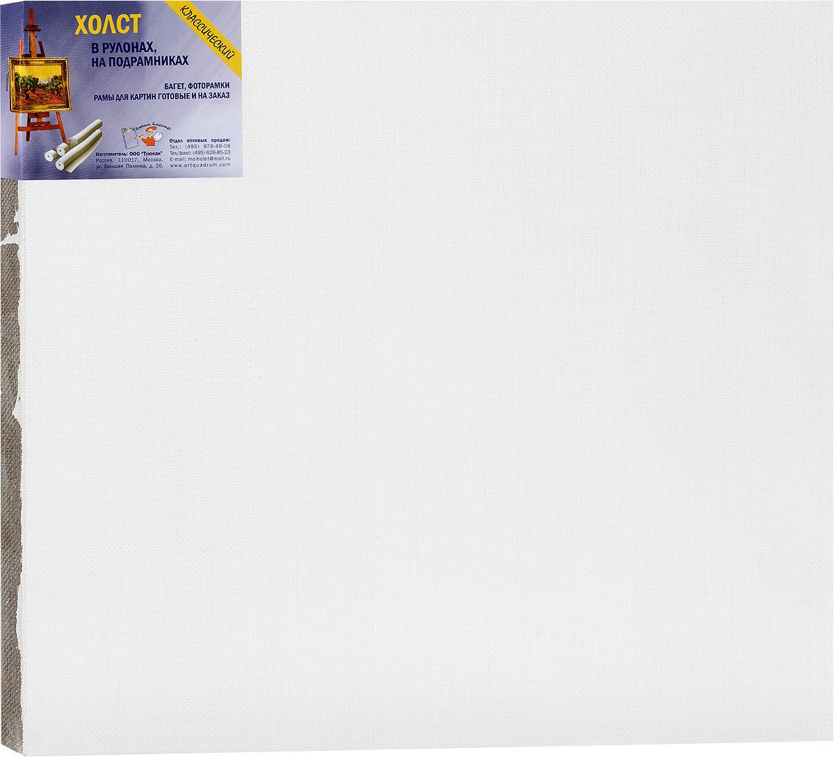 Холст ArtQuaDram Репинский на подрамнике, грунтованный, 45 х 50 смТ0003923Холст на деревянном подрамнике ArtQuaDram Репинский изготовлен из 100% натурального льна. Подходит для профессионалов и художников. Холст не трескается, не впитывает слишком много краски, цвет краски и качество не изменяются. Холст идеально подходит для масляной и акриловой живописи.