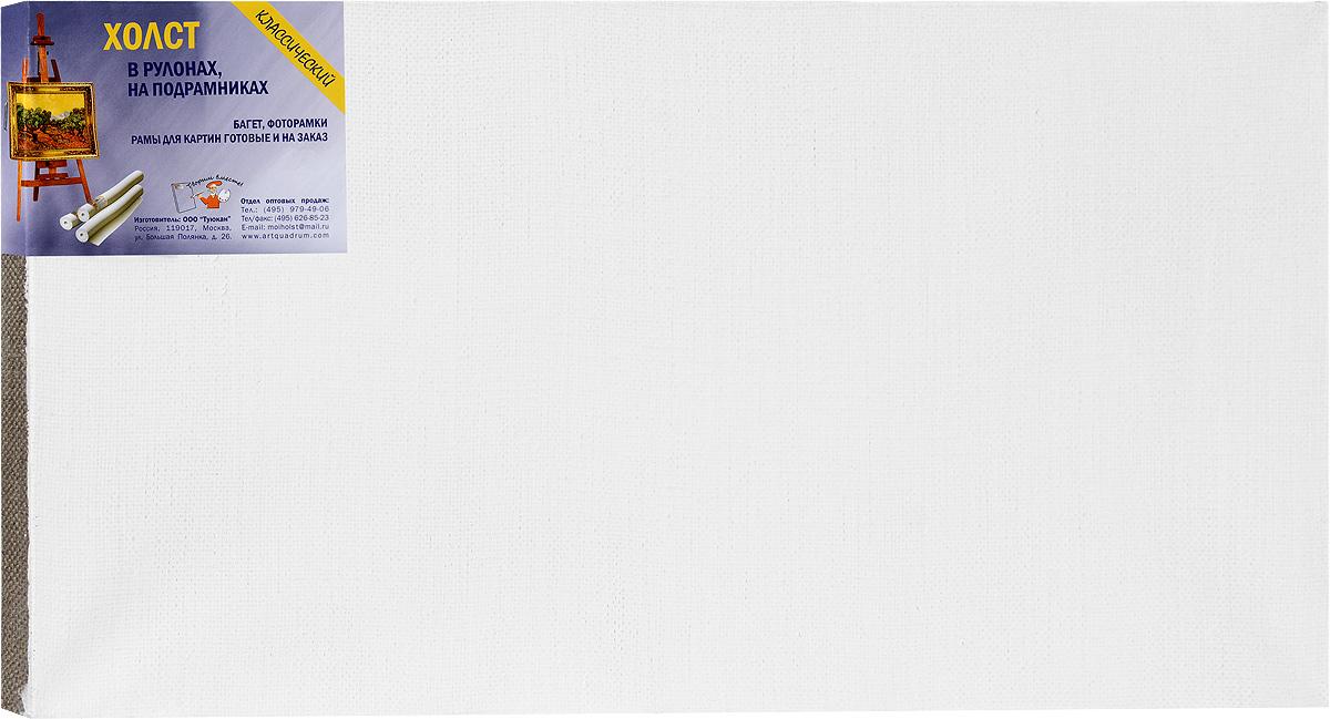 Холст ArtQuaDram Репинский на подрамнике, грунтованный, 30 х 60 смТ0003915Холст на деревянном подрамнике ArtQuaDram Репинский изготовлен из 100% натурального льна. Подходит для профессионалов и художников. Холст не трескается, не впитывает слишком много краски, цвет краски и качество не изменяются. Холст идеально подходит для масляной и акриловой живописи.