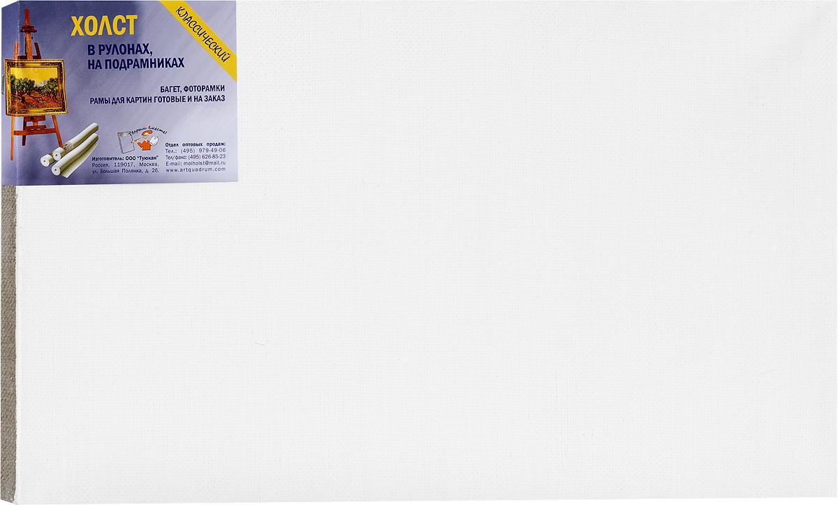 Холст ArtQuaDram Репинский на подрамнике, грунтованный, 30 х 50 смТ0003914Холст на деревянном подрамнике ArtQuaDram Репинский изготовлен из 100% натурального льна. Подходит для профессионалов и художников. Холст не трескается, не впитывает слишком много краски, цвет краски и качество не изменяются. Холст идеально подходит для масляной и акриловой живописи.