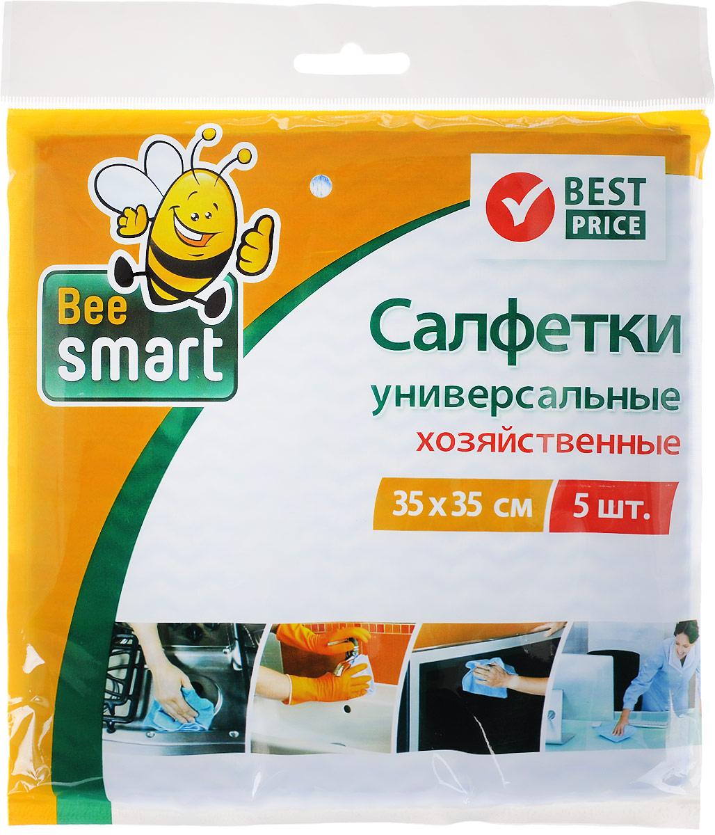Набор универсальных салфеток Beesmart, 35 х 35 см, 5 шт410159Набор Beesmart, выполненный из нетканого полотна (вискоза, полиэстер), состоит из 5 салфеток. Изделия предназначены для сухой и влажной уборки. Отлично впитывают жидкости, жиры, масла. Пригодны для многоразового использования, долговечны, не оставляют следов и ворсинок. Размер салфетки: 35 х 35 см.