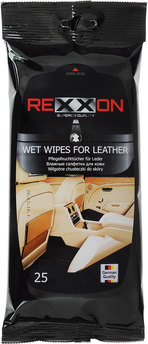Салфетки влажные Rexxon для кожанных поверхностей автомобиля, 25 шт2-1-1-3-1Влажные салфетки Rexxon, выполненные из нетканого полотна и пропитывающего лосьона, предназначены для уходя за кожаной обивкой автомобиля. Они эффективно удаляют грязь, обновляют кожаные изделия, делая их более эластичными, придают блеск, предотвращают появление царапин, поглощают запахи, не оставляют следов. Состав пропитывающего лосьона: вода деминерализованная, композиция силиконов, изопропанол, неионогенное ПАВ (менее 5%), консервант, отдушка (парфюмерная композиция). Товар сертифицирован.