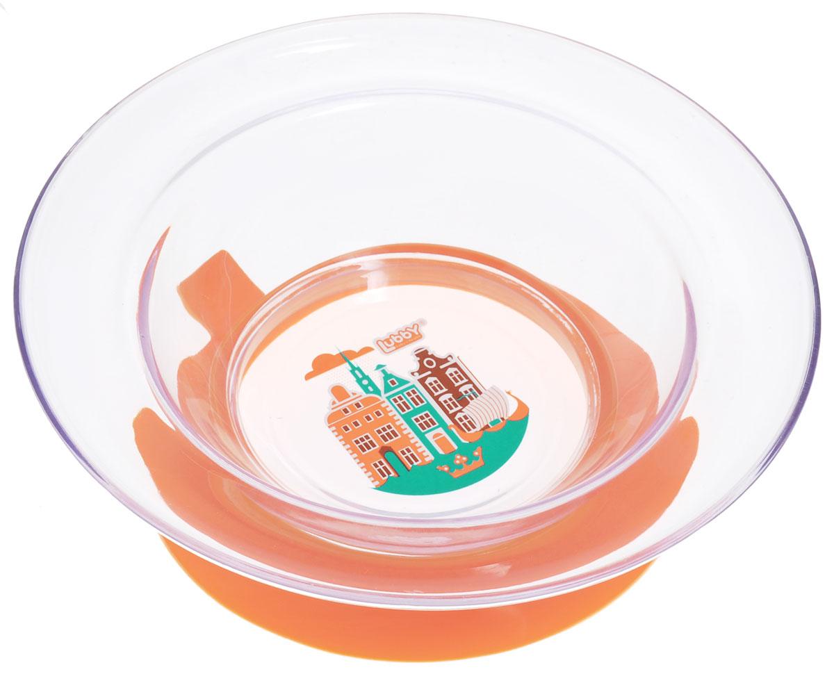 Lubby Тарелка детская Любимая цвет прозрачный оранжевый13953_оранжевыйДетская тарелка Lubby Любимая незаменима в период, когда ваш малыш учится кушать самостоятельно. Тарелка не скользит - присоска надежно фиксирует положение тарелки на столе или любой другой гладкой поверхности. Теперь ребенок не сможет сдвинуть тарелку. При необходимости тарелка легко снимается взрослым. Яркий дизайн превращает процесс кормления в увлекательную игру. Высокие бортики тарелки позволяют пище дольше оставаться теплой. Тарелка предназначена для кормления детей от 6 месяцев. Объем тарелки: 300 мл.