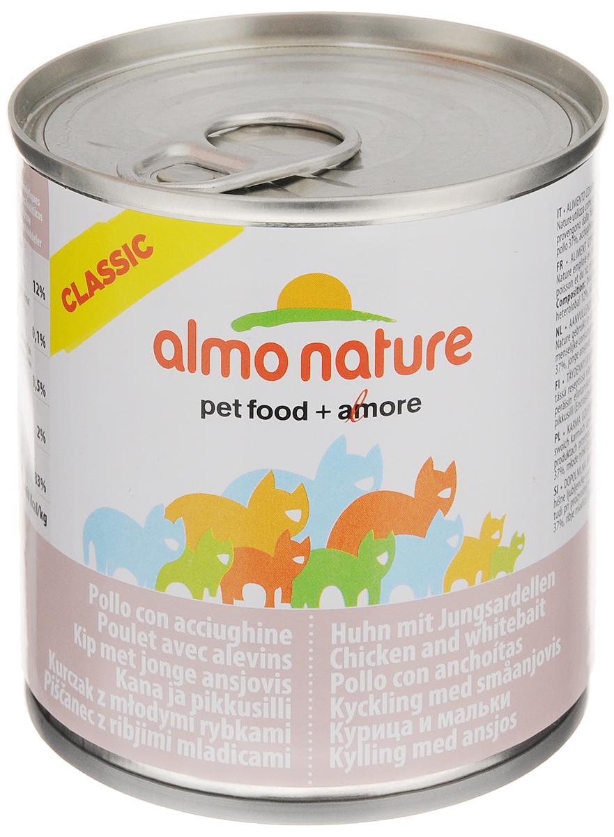 Консервы для кошек Almo Nature Classic, с курицей и мальками, 280 г20067Almo Nature - высококачественный консервированный корм, приготовленный по уникальной рецептуре. Корм содержит высококачественное мясо и рыбу, приготовленные в собственном бульоне. Бережная обработка продуктов без добавления химических или каких-либо других ингредиентов позволяет сохранить питательную ценность и первоначальный вкус. Особенности: - входящие в состав мясные ингредиенты соответствуют стандарту Human Grade (качество как для людей); - превосходный аромат и восхитительный вкус; - высокая питательная ценность; - является натуральным источником воды и питательных веществ; - корм не содержит субпродукты, ГМО, антибиотиков, химических добавок, консервантов и красителей. Состав: куриное филе 37%, куриный бульон, мальки 12%, рис 3%. Гарантированный анализ: белки - 12%, клетчатка - 0,1%, жиры - 0,5%, зола - 2%, влажность - 83%. Калорийность: 460 ккал/кг. Товар сертифицирован.