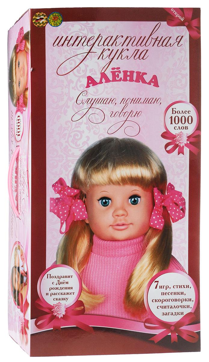 Карапуз Интерактивная кукла Аленка блондинка в юбке и куртке