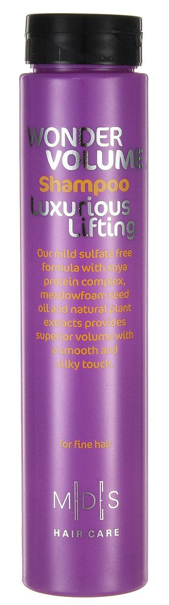 Hair Care Шампунь бессульфатный для нормальных волос Wonder Volume Luxurious Lifting для объема, 250 мл (Mades Cosmetics)