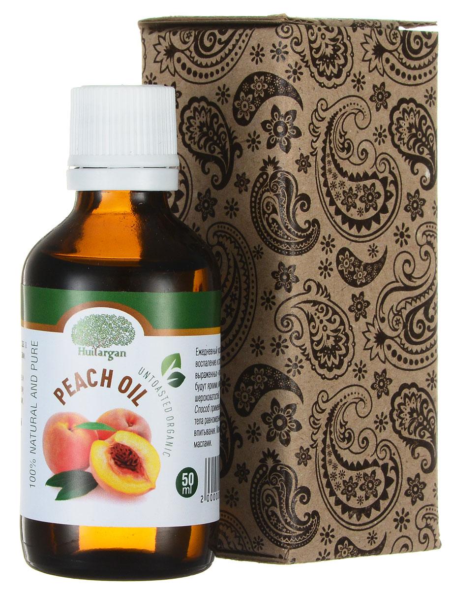 Huilargan Персиковое масло, 100% натуральное, 50 мл2000000009292Масло персика (Peach oil) применяется для ухода за кожей лица и кожей вокруг глаз, телом, волосами, губами. Персиковое масло способствует профилактике и устранению воспалительных реакций и быстрому росту ногтей, делает их крепкими, прозрачными, блестящими. Персиковое масло - лучшее средство для сухой кожи лица - прекрасно впитывается и придает свежесть, а также: - регенерирует - смягчает - восстанавливает - омолаживает - тонизирует - увлажняет Ежедневный уход за веками снимет их воспаление и отсрочит появление вокруг глаз выраженных «гусиных лапок». Ухоженные губы будут яркими, мягкими, без трещин и шероховатостей. Способ применение: наносить на кожу лица и тела равномерными движениями до полного впитывания. Можно смешивать с другими маслами.