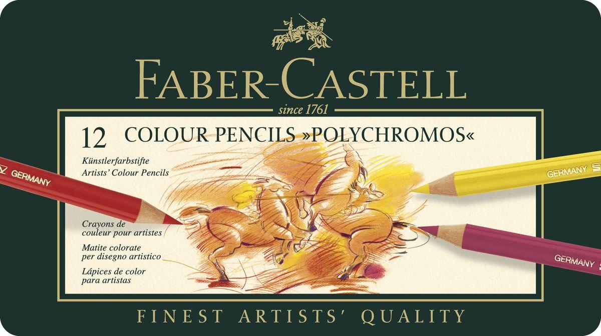 Faber-Castell Цветные карандаши Polychromos 12 цветов110012Цветные карандаши Faber-Castell Polychromos станут незаменимым инструментом для начинающих и профессиональных художников. В набор входят 12 карандашей разных цветов. Особенности карандашей: высокое содержание очень качественных пигментов гарантирует устойчивость к воздействию света и интенсивность; грифель толщиной 3,8 мм; гладкий грифель на основе воска водоустойчив, не размазывается. Набор цветных карандашей - это практичный художественный инструмент, который поможет вам в создании самых выразительных произведений. Карандаши упакованы в металлический пенал, благодаря чему их удобно хранить.