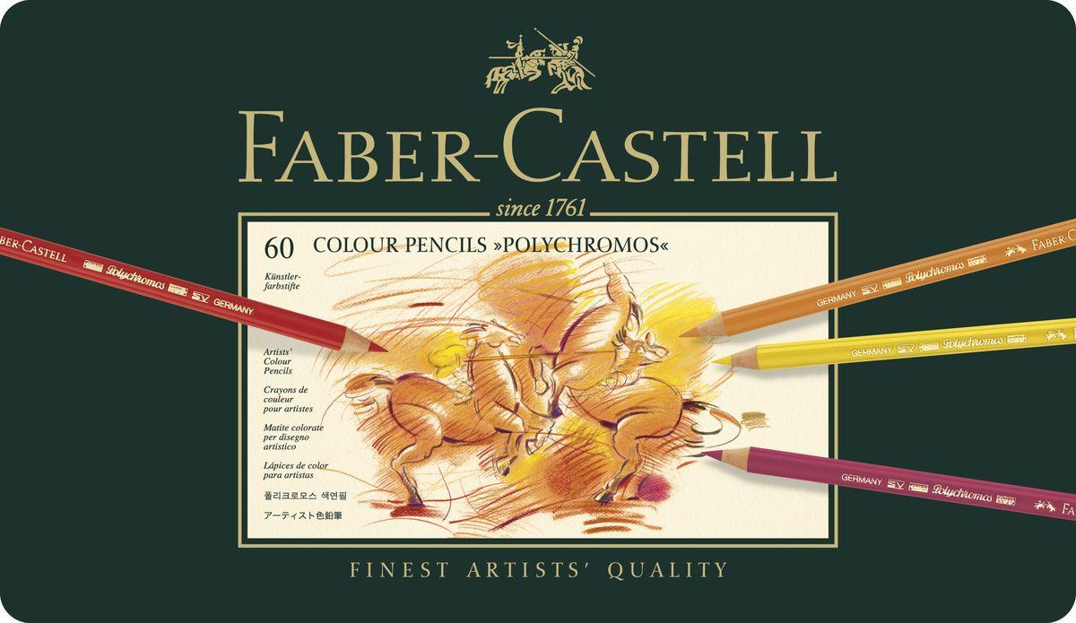 Faber-Castell Цветные карандаши POLYCHROMOS набор цветов в металлической коробке 60 шт110060цветные карандаши наивысшего качества • высокое содержание очень качественных пигментов гарантирует устойчивость к воздействию света и интенсивность • грифель толщиной 3,8 мм • гладкий грифель на основе воска, водоустойчив, не размазывается