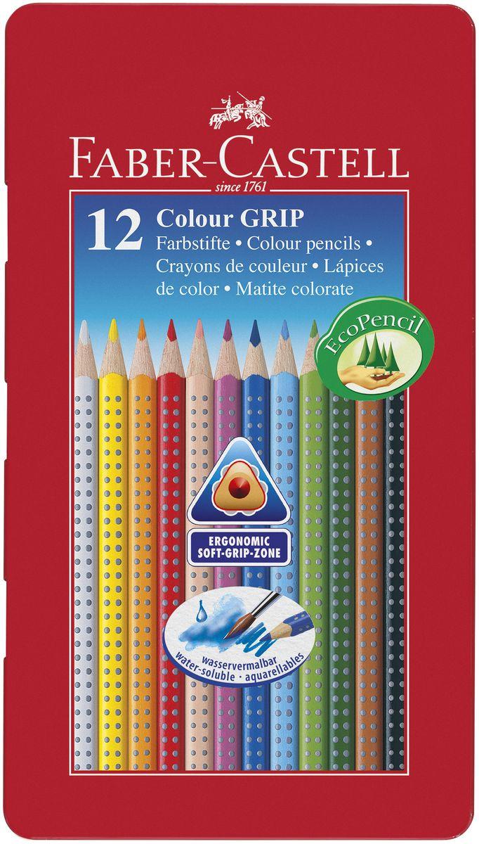 Faber-Castell Цветные карандаши Grip 12 цветов112413Цветные карандаши Faber-Castell Grip станут незаменимым инструментом для начинающих и профессиональных художников. В набор входят 12 карандашей разных цветов. Особенности карандашей: запатентованная GRIP-антискользящая зона захвата с малыми массажными шашечками; яркие, насыщенные цвета; размываемый водой грифель; специальное место для имени; отстирываются с большинства обычных тканей; специальная технология вклеивания (SV) предотвращает поломку грифеля; покрыты лаком на водной основе - бережным по отношению к окружающей среде и здоровью детей; качественное, мягкое дерево - гарантия легкого затачивания при помощи стандартных точилок; эргономичная трехгранная форма. Набор цветных карандашей - это практичный художественный инструмент, который поможет вам в создании самых выразительных произведений.
