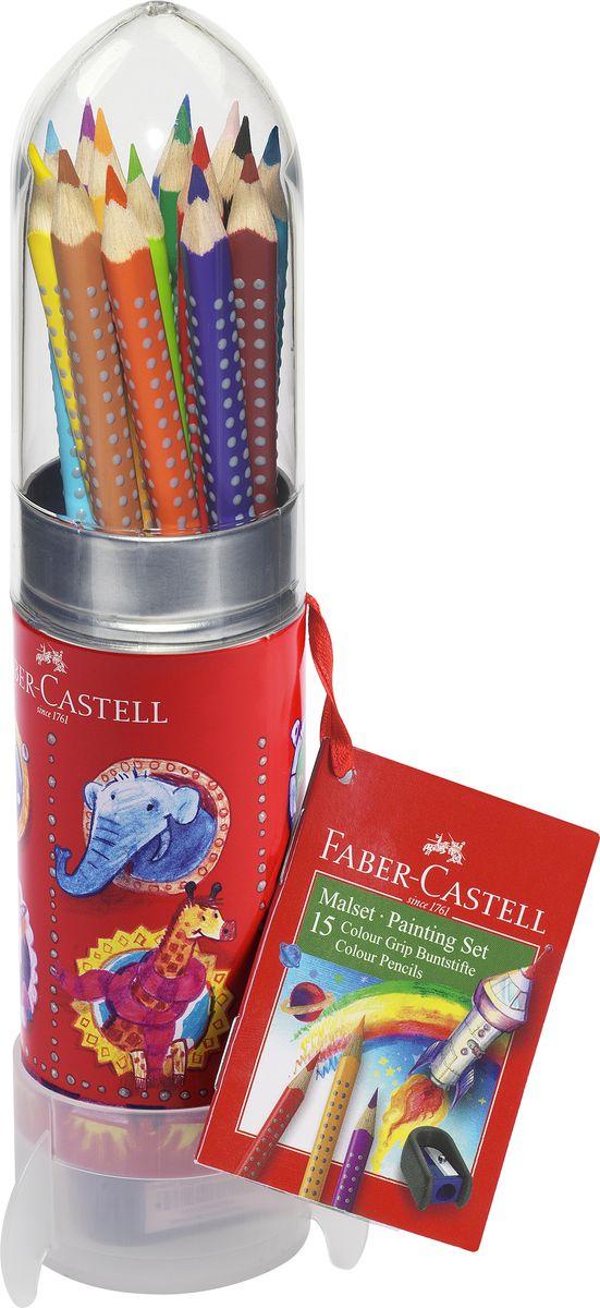 Faber-Castell Цветные карандаши Grip Ракета 15 цветов112457Цветные карандаши Faber-Castell Grip станут незаменимым инструментом для начинающих и профессиональных художников. В набор входят 15 карандашей разных цветов, в оригинальной упаковке в виде ракеты и точилка. Особенности карандашей: запатентованная GRIP-антискользящая зона захвата с малыми массажными шашечками; яркие, насыщенные цвета; размываемый водой грифель; специальное место для имени; отстирываются с большинства обычных тканей; специальная технология вклеивания (SV) предотвращает поломку грифеля; покрыты лаком на водной основе - бережным по отношению к окружающей среде и здоровью детей; качественное, мягкое дерево - гарантия легкого затачивания при помощи стандартных точилок; эргономичная трехгранная форма. Набор цветных карандашей - это практичный художественный инструмент, который поможет вам в создании самых выразительных произведений.