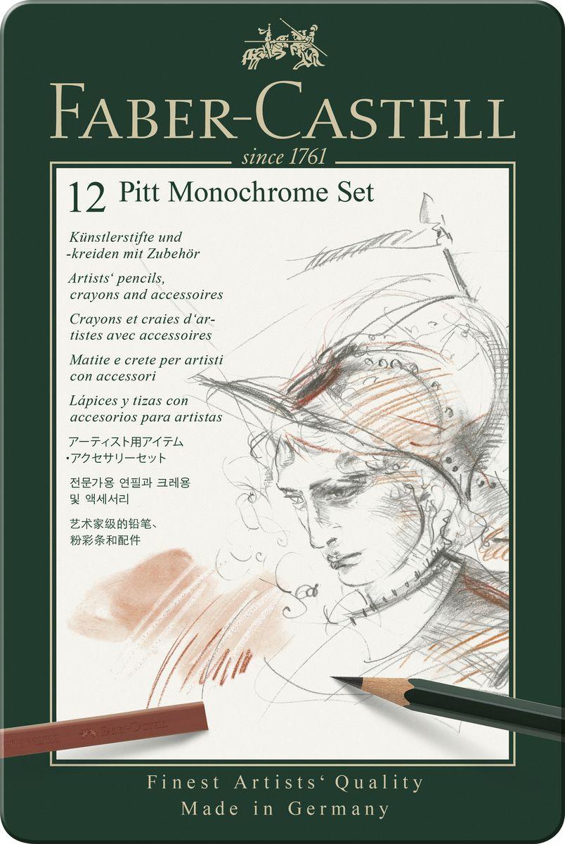 Faber-Castell Художественный набор Pitt Monochrome Set 12 предметов112975Художественный набор Faber-Castell Pitt Monochrome Set предназначен для профессиональных и начинающих художников, работающих вне студии, которым необходим портативный набор для эскизов и набросков. Набор включает 12 предметов: графитный карандаш 2B, графитный карандаш 6B, 2 масляных карандаша, угольный карандаш, 2 пастельных карандаша (белый, коричневый), 4 брусочка пастели (белый, жженая сиена, сепия, черный), ластик-клячка. Все элементы набора упакованы в практичный металлический футляр, в котором набор удобно хранить и переносить. Карандаши уже заточены и готовы к работе.