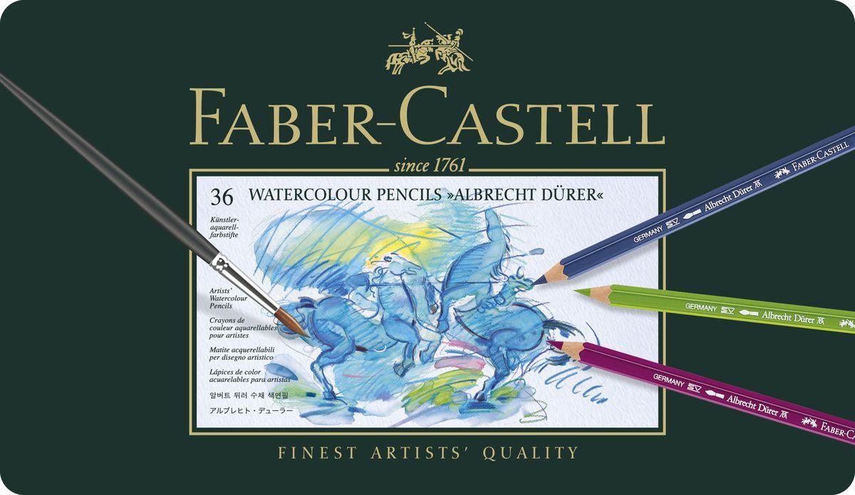 Faber-Castell Акварельные карандаши Albrecht Durer 36 шт117536Акварельные карандаши Faber-Castell Albrecht Durer наивысшего качества прекрасно подойдут для детского творчества. Высококачественные пигменты гарантируют устойчивость к выцветанию и выразительный цвет.