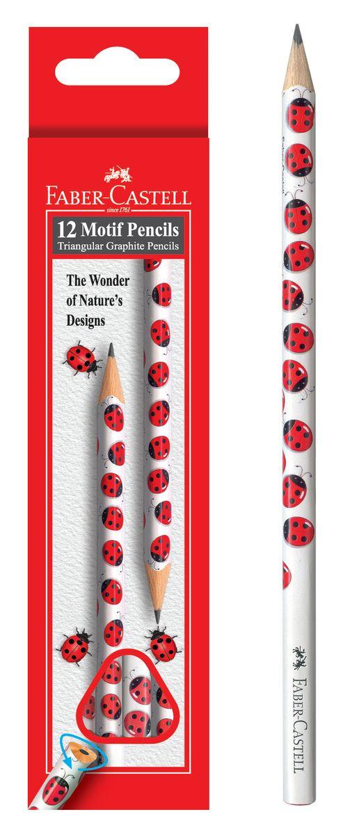Faber-Castell Чернографитовый карандаш TRIANGULAR с цветным мотивом божья коровка