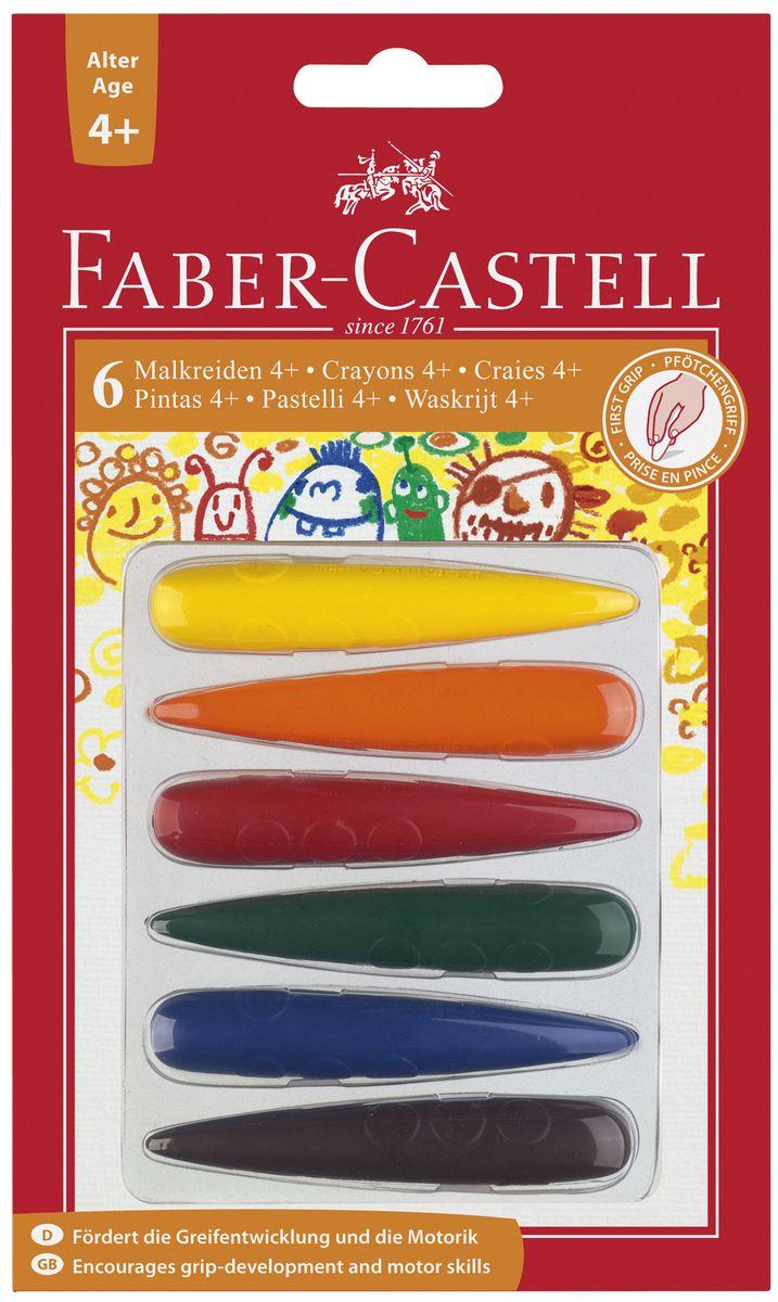 Faber-Castell Мелки для дошкольного возраста набор цветов в блистере 6 шт120404Безопасно для детей • Яркие, сочные цвета • Высокая устойчивость к ломке