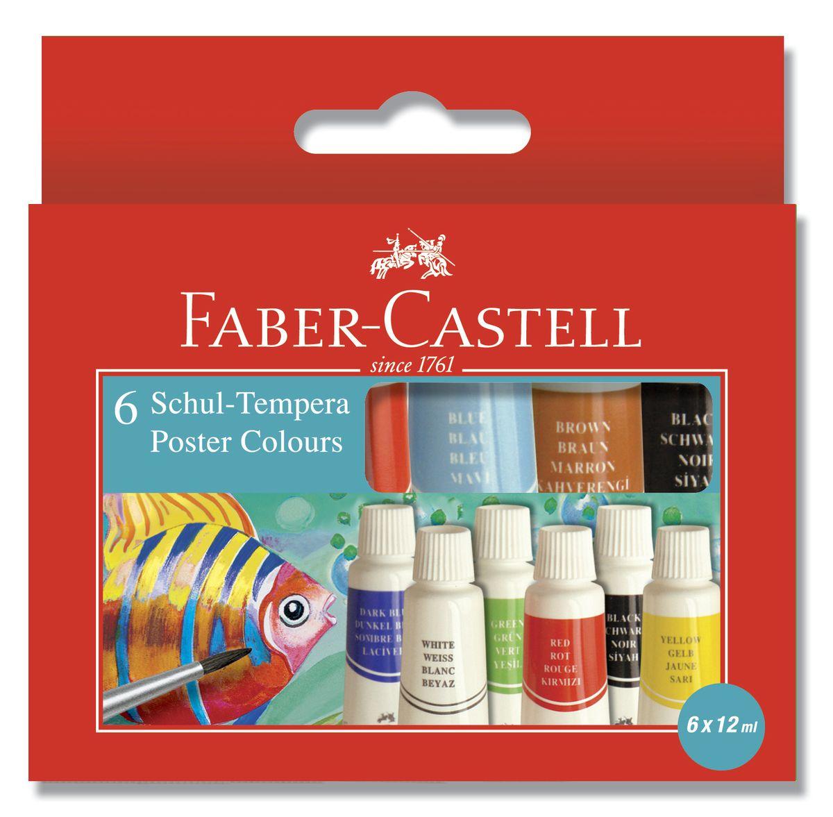 Faber-Castell Гуашь в тюбиках набор цветов 12 мл 6 шт121006• качественная гуашь в закрывающихся пластиковых тубах • практичная пластиковая или картонная упаковка с кисточкой • яркие и насыщенные цвета • тюбики по 12 мл.