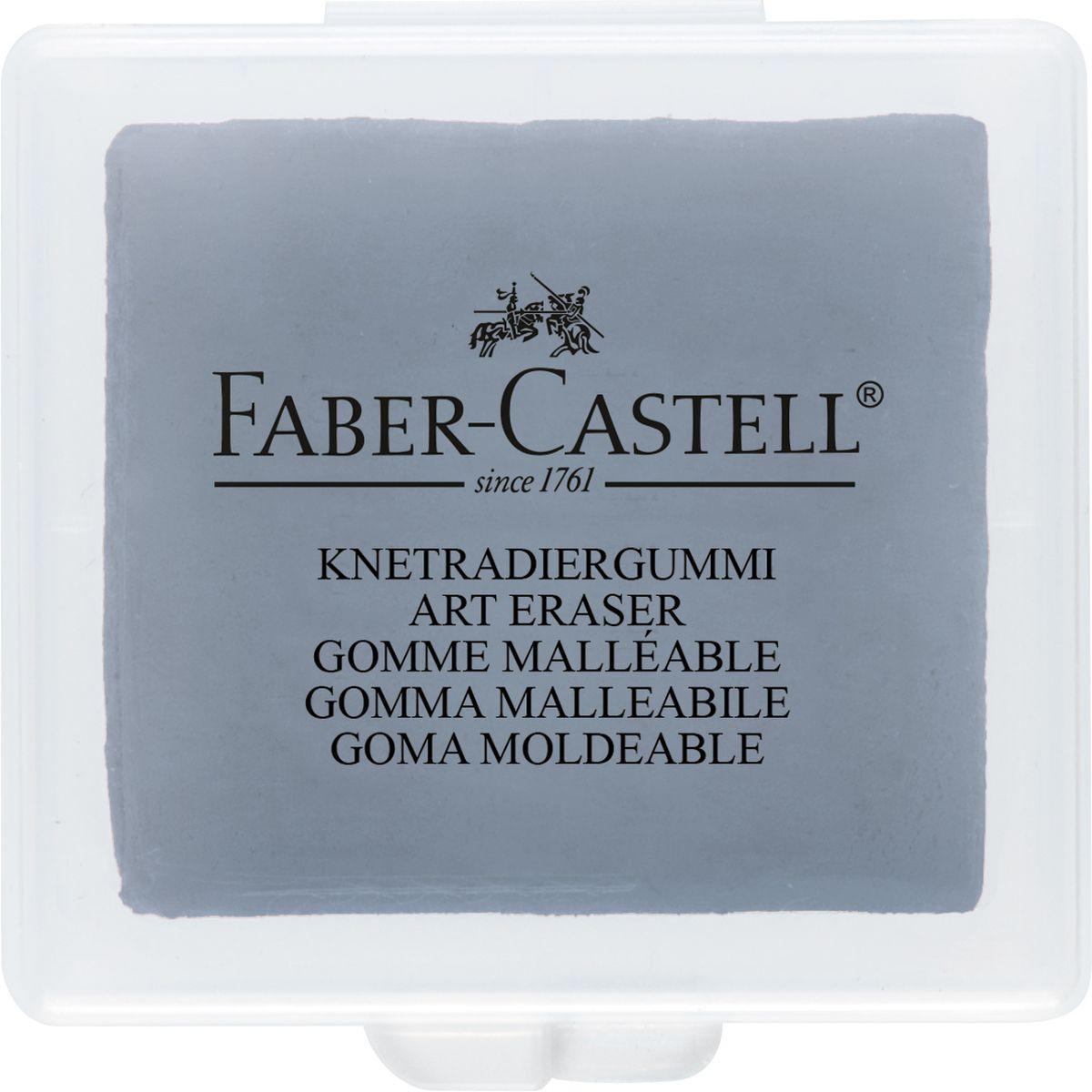 Faber-Castell Художественный ластик серый в индивидуальной упаковке127220Художественный ластик (клячка) служит для коррекции и осветления рисунков, созданных мягкими карандашами, углем или пастелью. • дополнительно служит для очистки фотопленок.