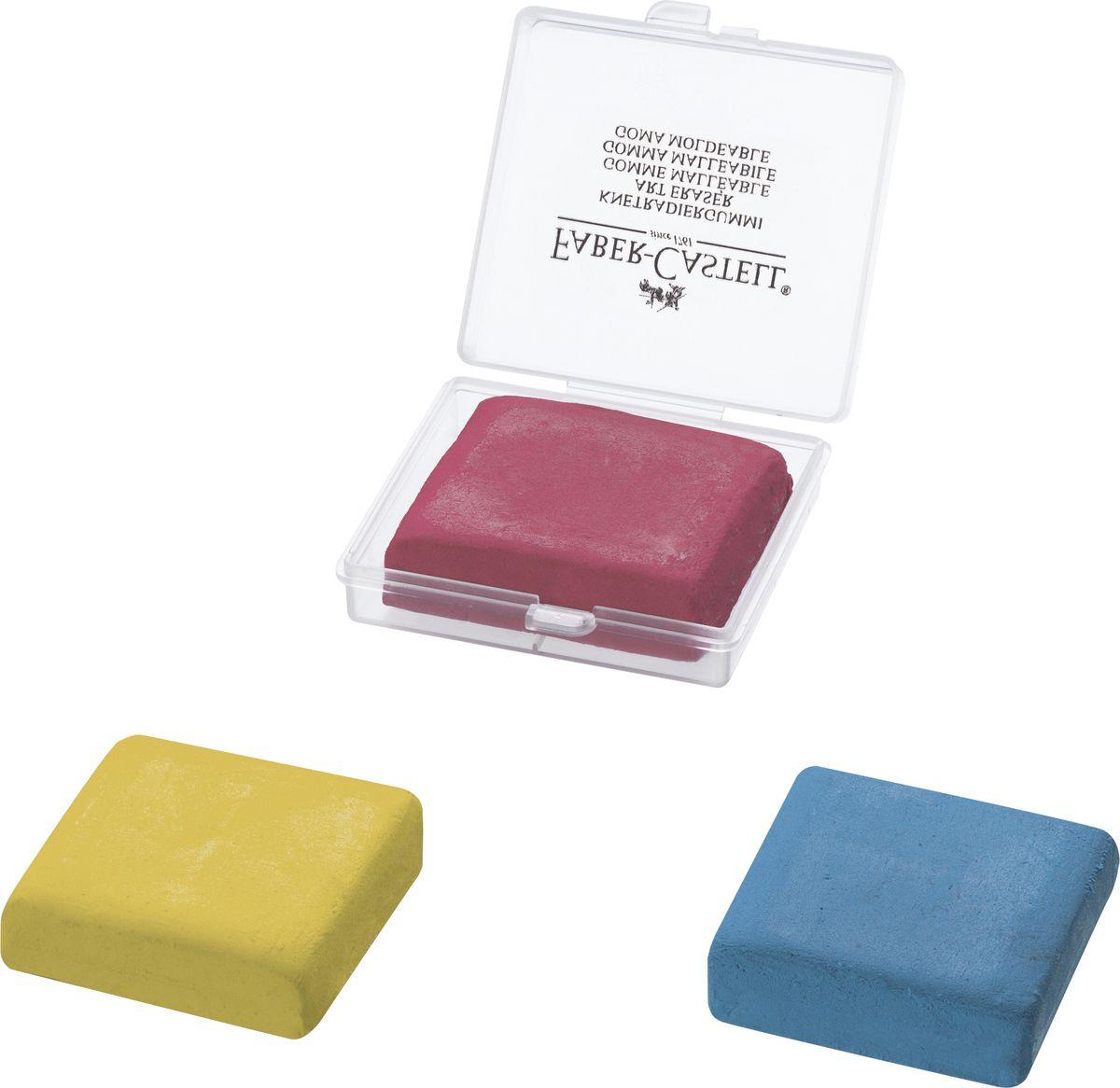 Faber-Castell Художественный ластик набор цветов в индивидуальной упаковке цвет синий