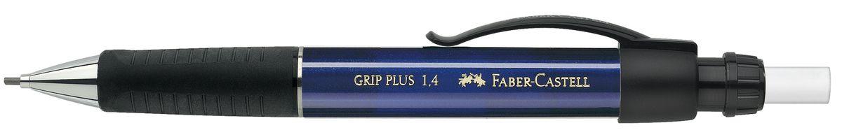 Faber-Castell Карандаш механический Grip Plus цвет корпуса синий 131432131432Механический карандаш Faber-Castell Grip Plus - незаменимый атрибут современного делового человека дома и в офисе. Корпус карандаша круглой формы с металлическим наконечником выполнен из высококачественного пластика. Дополнен корпус удобным пластиковым держателем, трехгранной резиновой областью захвата и толстым выдвижным ластиком. Карандаш оснащен инновационной системой, предотвращающей поломку грифеля. Убирающийся внутрь кончик обеспечивает безопасное ношение карандаша в кармане. Порадуйте друзей и знакомых, оказав им столь стильный знак внимания.