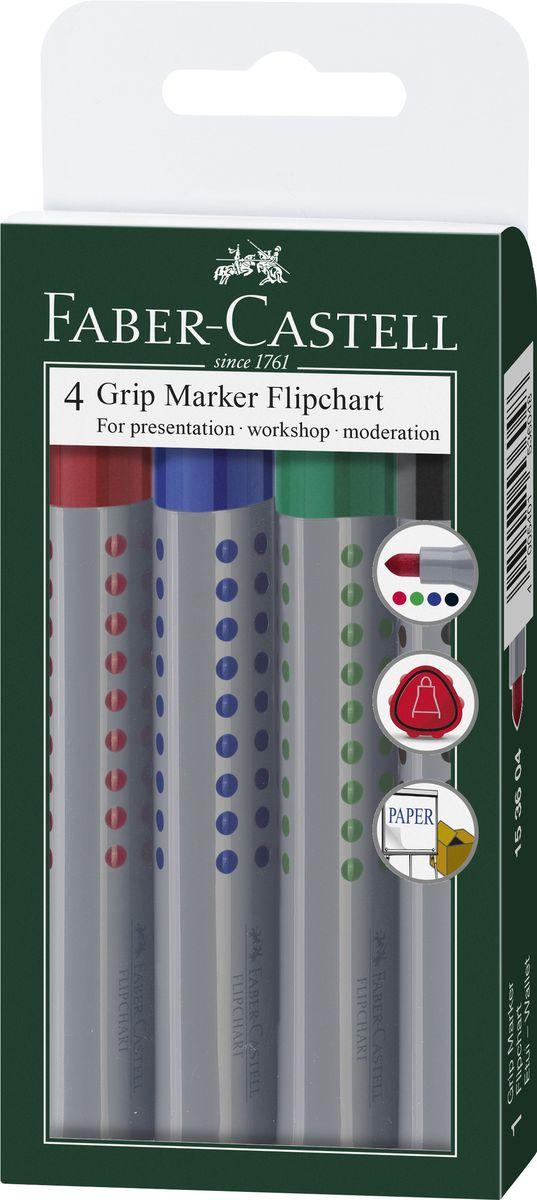Faber-Castell Маркер для флипчарта Grip 4 шт153604Набор маркеров для флипчарта Faber-Castell включает в себя 4 маркера. Особенности маркеров: эргономичная трехгранная область захвата; идеален для всех видов бумаги; линия маркировки шириной 2,8 мм; 4 ярких цвета; простая система повторного наполнения чернилами; контрастные цвета, быстрое высыхание; устойчивы к воздействию воды и стиранию. Такой набор станет незаменимым при проведении презентаций и для работы в офисе.