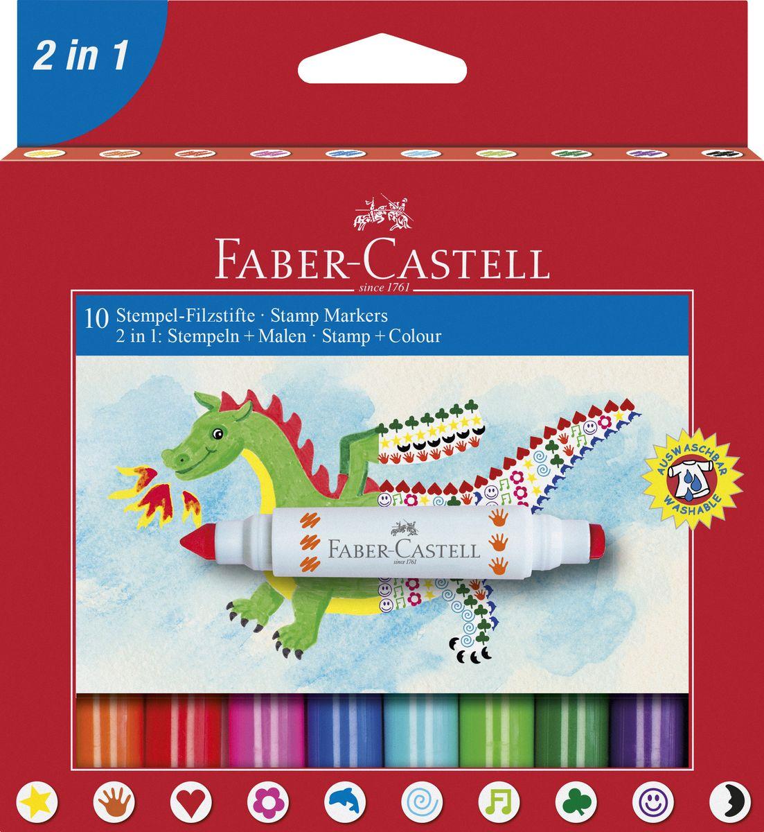 Faber-Castell Фломастеры-штампы 10 цветов155170Уникальные фломастеры-штампы Faber-Castell помогут маленькому художнику раскрыть свой творческий потенциал, рисовать и раскрашивать яркие картинки, развивая воображение, мелкую моторику и цветовосприятие. В наборе 10 разноцветных фломастеров, с одной стороны которых расположен цветной наконечник, а с другой - штамп того же цвета. Все штампы имеют разные рисунки. Корпусы выполнены из пластика. Чернила на водной основе окрашены с использованием пищевых красителей, благодаря чему они полностью безопасны для ребенка и имеют яркие, насыщенные цвета. Если маленький художник запачкался - не беда, ведь фломастеры отстирываются с большинства тканей. Вентилируемый колпачок надолго сохранит яркость цветов.
