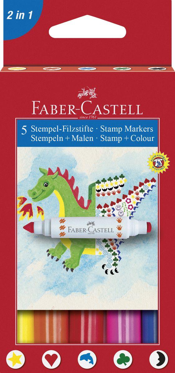 Faber-Castell Фломастеры-штампы 5 цветов 155175