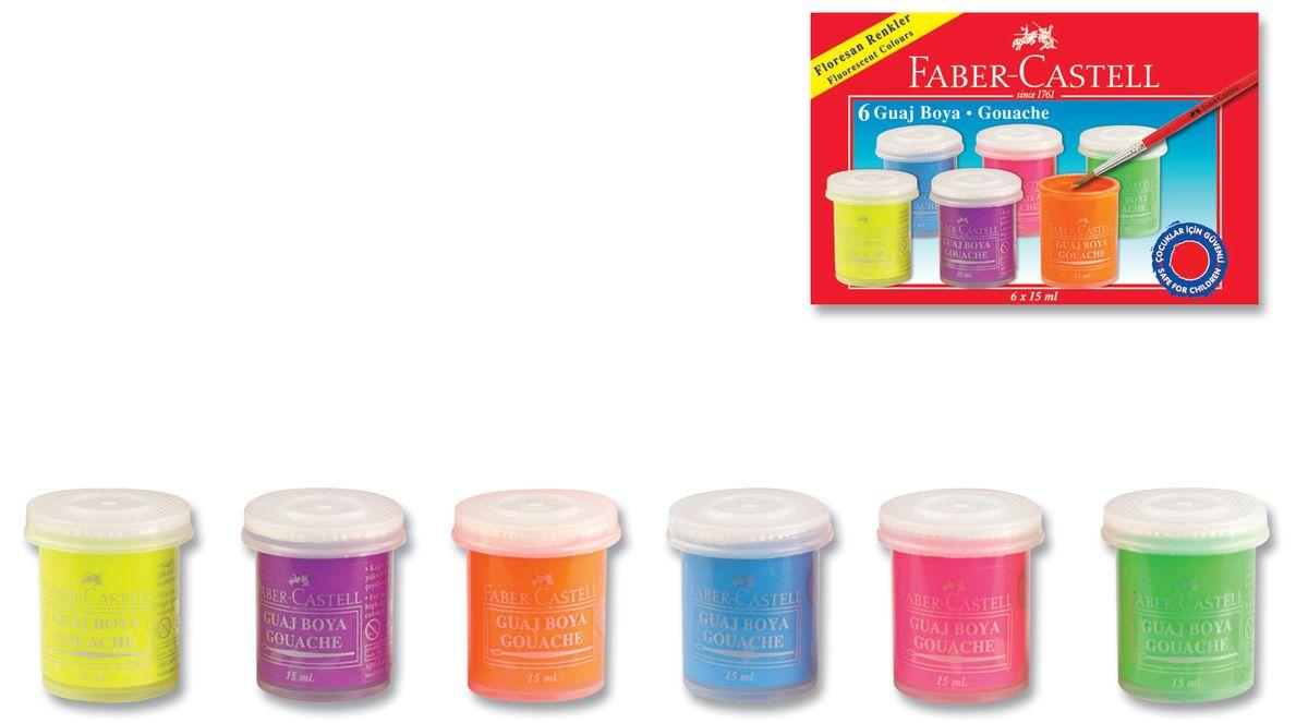 Faber-Castell Гуашь флуоресцентные цвета 6 шт160403качественная гуашь в закрывающихся стаканчиках • хорошо ложится на бумагу • яркие и насыщенные флуоресцентные цвета • отстирываются с большинства обычных тканей