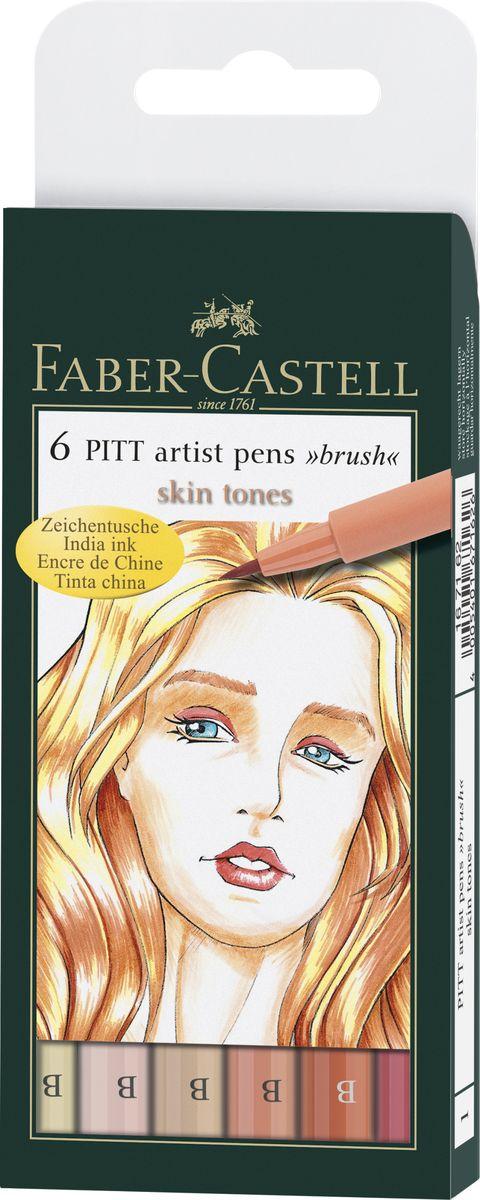 Faber-Castell Капиллярные ручки с кисточкой Pitt Artist Pens Skin Tones 6 цветов167162Капиллярные ручки с кисточками Faber-Castell Pitt Artist Pens Skin Tones станут незаменимым инструментом для начинающих и профессиональных художников. В набор входят 6 ручек желтого оттенка. Заостренные кончики ручек позволяют проводить тончайшие линии. Чернила не выцветают на свету, не стираются и не размываются водой, не имеют неприятного запаха и pH-нейтральны. Набор художественных капиллярных ручек с кисточками - это практичный и современный художественный инструмент, который поможет вам в создании самых выразительных произведений.