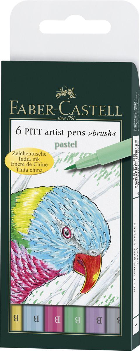 Faber-Castell PITT Artist Pen набор цветов пастельные оттенки в футляре 6 шт167163современные художественные капиллярные ручки для набросков тушью, рисования и живописи с наконечником-кисточкой • идеальны для художников, дизайнеров, иллюстраторов, архитекторов • PH-нейтральные чернила не содержат кислот • чернила являются устойчивыми к воздействию солнечных лучей • водостойкие после высыхания, не размываются