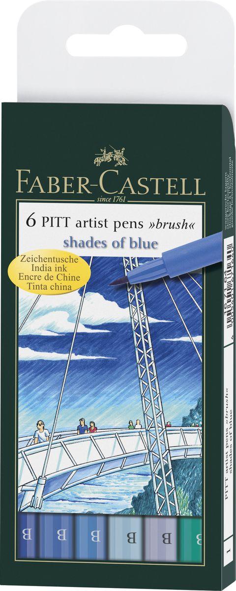 Faber-Castell Капиллярные ручки с кисточкой Pitt Artist Pen Shades Of Blue 6 цветов167164Капиллярные ручки с наконечником-кисточкой Faber-Castell Pitt Artist Pen Shades Of Blue станут незаменимым инструментом для набросков тушью, рисования и живописи и идеальны для художников, дизайнеров, иллюстраторов, архитекторов. В набор входят 6 ручек синих оттенков. Заостренные кончики ручек позволяют проводить тончайшие линии. Чернила не выцветают на свету, не стираются и не размываются водой, не имеют неприятного запаха и pH-нейтральны. Набор художественных капиллярных ручек с кисточками - это практичный и современный художественный инструмент, который поможет вам в создании самых выразительных произведений.