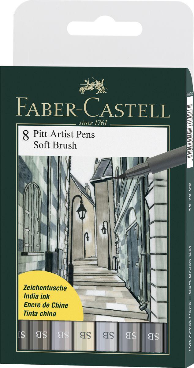 Faber-Castell Капиллярные ручки Pitt Artist Pen Soft Brush 8 шт167808Набор Faber-Castell Pitt Artist Pen Soft Brush состоит из 8 художественных капиллярных ручек пастельных тонов. Отлично подходит для набросков, рисования и живописи, благодаря специальному наконечнику-кисточке. Такие ручки широко востребованы среди дизайнеров и художников иллюстраторов. Чернила обладают высокой светоустойчивостью и после высыхания не размываются. Специальные чернила не содержат кислот и являются устойчивыми к воздействию солнечных лучей.