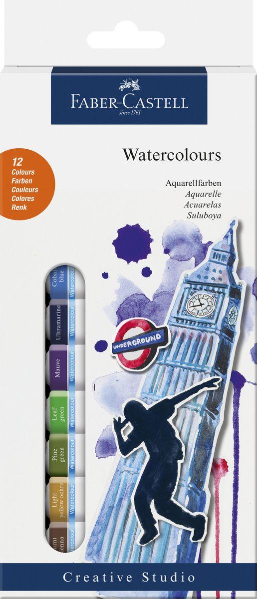 Faber-Castell Краски акварельные 12 шт169503