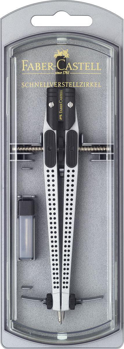 Faber-Castell Циркуль QUICK-SET GRIP 2001 серебряный в пластмассовом пенале