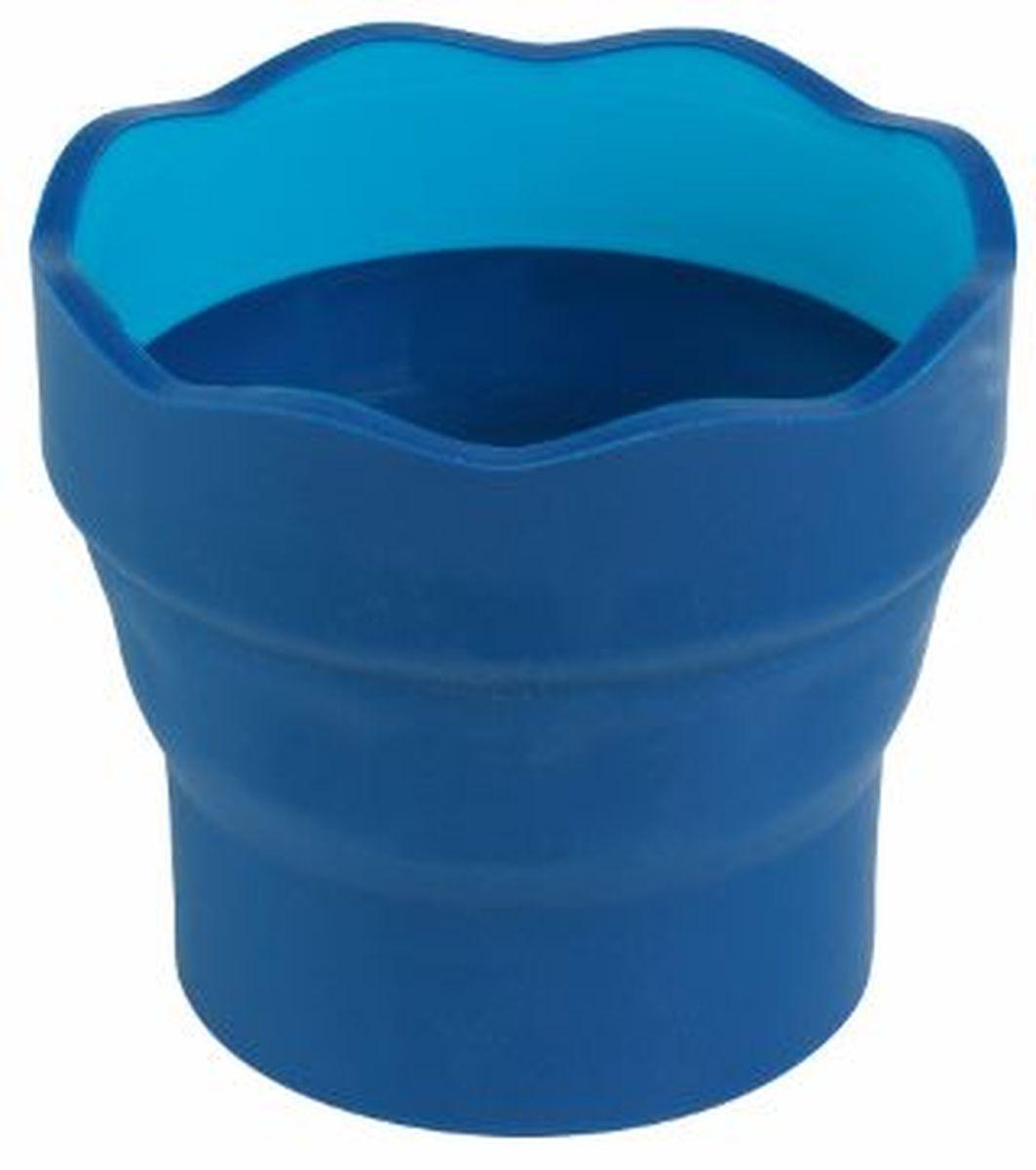 Faber-Castell Стаканчик для воды CLIC&GO синий в упаковке