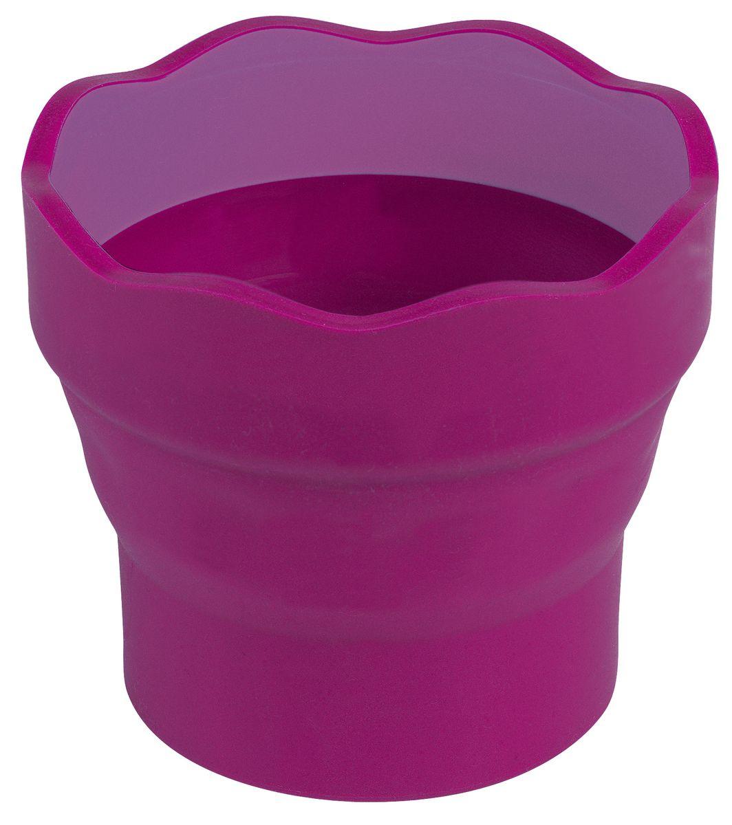Faber-Castell Стаканчик для воды CLIC&GO розовый в упаковке