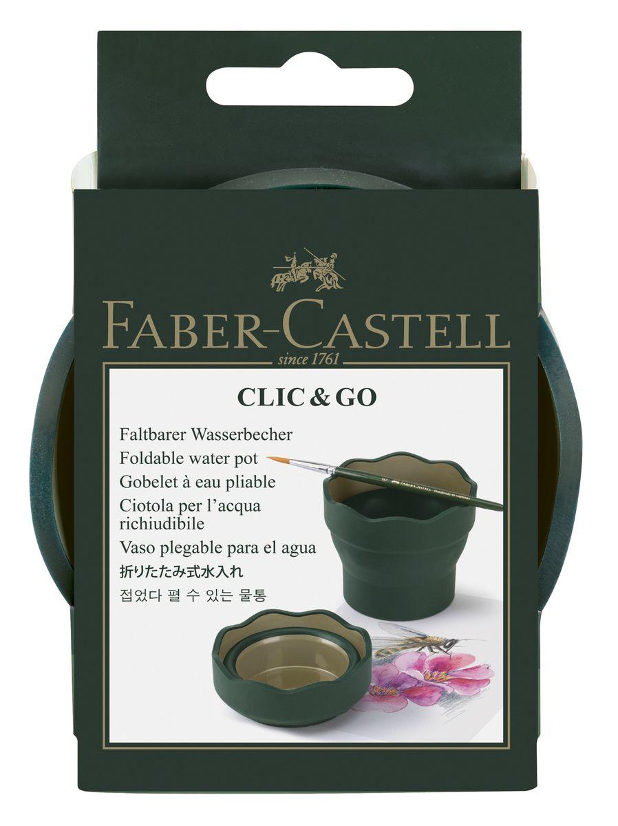 Faber-Castell Стаканчик для воды CLIC&GO зеленый в упаковке181520привлекательный дизайн • складная конструкция, облегчающая хранение • волнообразные края превращают его в подставку под кисточку