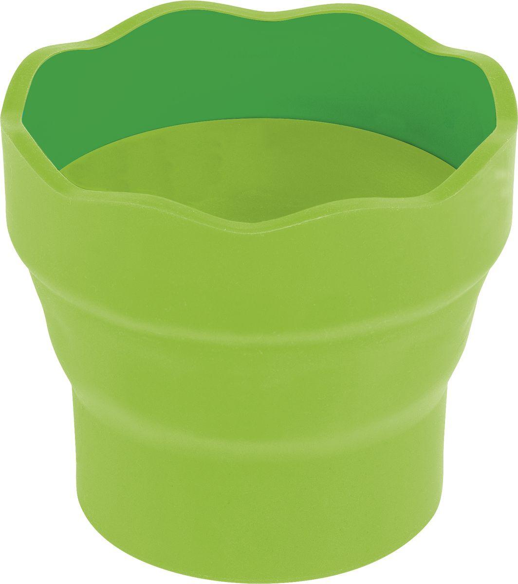 Faber-Castell Стаканчик для воды Clic & Go лайм