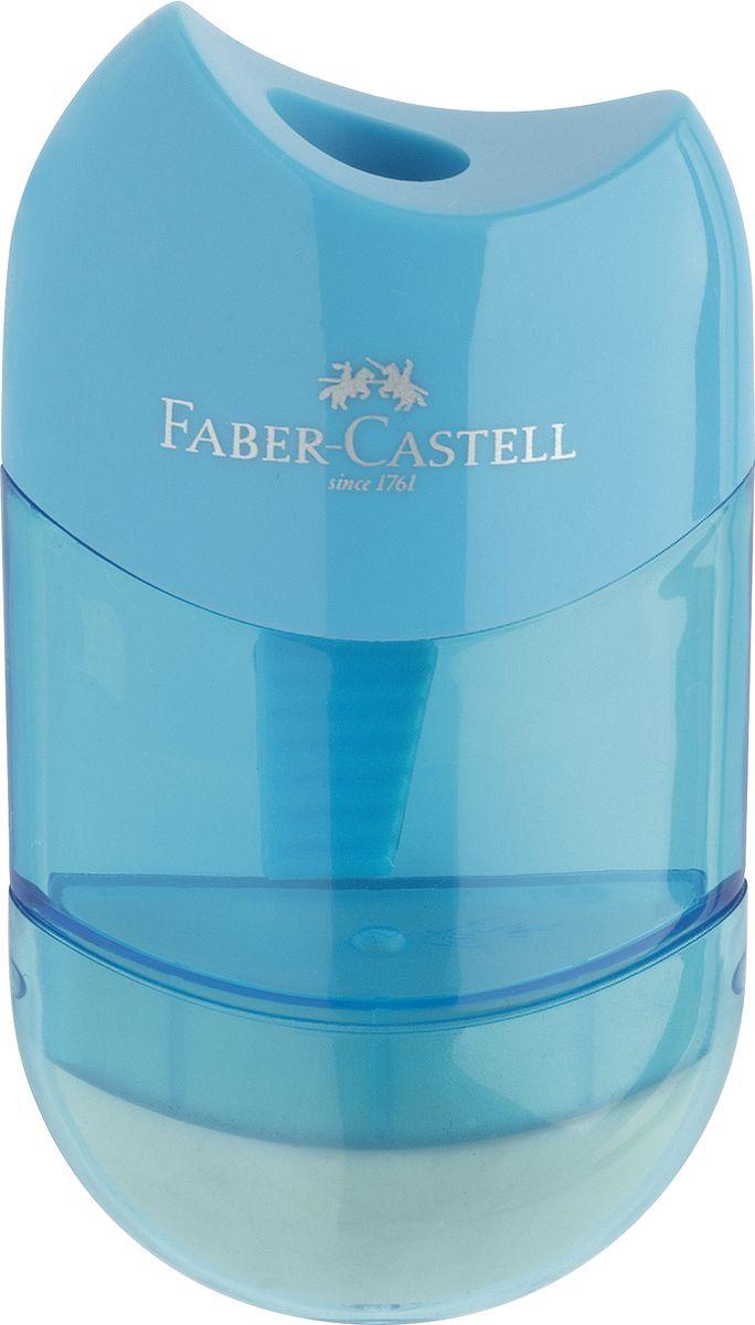 Faber-Castell Точилка-мини с контейнером и ластиком цвет голубой183601Точилка Faber-Castell - качественная простая точилка с контейнером для стружек и ластиком. Точилка предназначена для классических, трехгранных, простых и цветных карандашей.