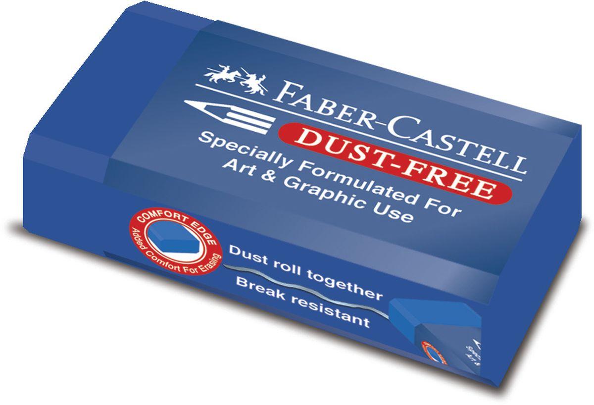 Faber-Castell Ластик Dust-Free цвет синий