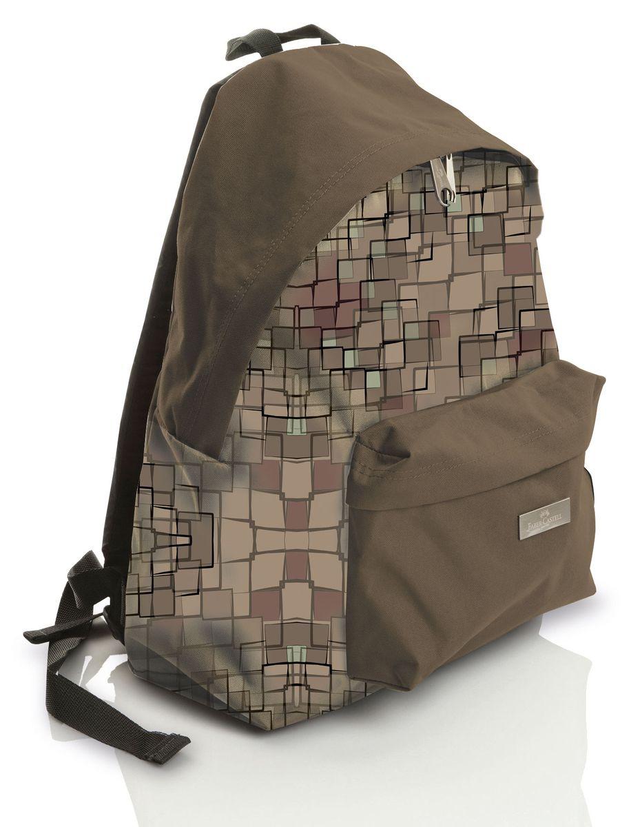 Faber-Castell Рюкзак подростковый Колледж190131• очень качественные рюкзаки Faber-Castell • сделаны из текстильных материалов с водоотталкивающим покрытием • множество расцветок • регулируемые лямки • передний карман на молнии • надежная молния