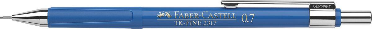 Faber-Castell Карандаш механический TK-Fine цвет корпуса синий 231751231751Механический карандаш Faber-Castell TK-Fine идеален для письма и черчения. Корпус карандаша круглой формы выполнен из высококачественного пластика. Убирающийся внутрь кончик обеспечивает безопасное ношение карандаша в кармане. Отличительная особенность - качественный ластик и 3 запасных грифеля HB. Мягкое комфортное письмо и тонкие линии при написании принесут вам максимум удовольствия. Порадуйте друзей и знакомых, оказав им столь стильный знак внимания.