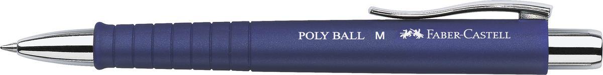 Faber-Castell Шариковая ручка POLY BALL синий корпус чернила синего цвета241151эргономичная трехгранная форма захвата • упругий клип, наконечник и кнопка из металла • толстый стержень синего цвета (M) для комфортного письма • пригодна для письма в документах