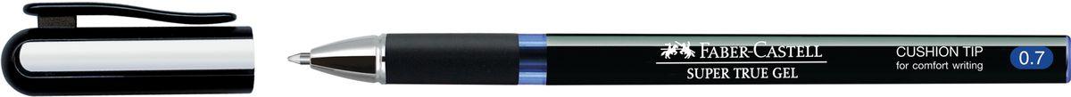 Faber-Castell Роллер Super True Gel 0 7 мм синий549151• тонкий наконечник 0.7 мм • очень мягкое письмо • водостойкие и светостойкие чернила • пригодны для письма на документах • эргономичная зона захвата • колпачок с упругим клипом