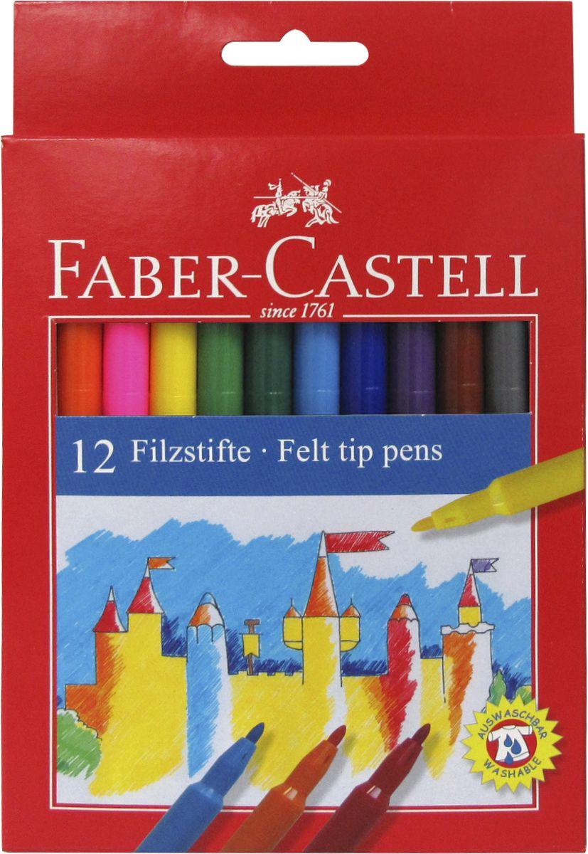 Faber-Castell Набор фломастеров 12 шт554212Фломастеры Faber-Castell позволят ребенку создавать самые разнообразные изображения или раскрашивать контурные рисунки. Нетоксичные чернила на водной основе с добавлением пищевых красителей. Если юный художник испачкает одежду или руки, чернила на водной основе с легкостью отстирываются и отмываются с помощью обычного мыла. В наборе 12 фломастеров ярких и насыщенных цветов.