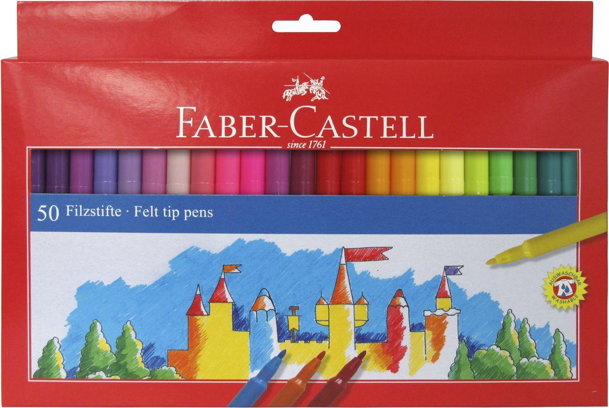 Faber-Castell Фломастеры набор цветов в картонной коробке 50 шт554250очень качественные фломастеры • чернила на водной основе с добавлением пищевых красителей • яркие, насыщенные цвета • отстирываются с большинства обычных тканей • вентилируемый колпачок